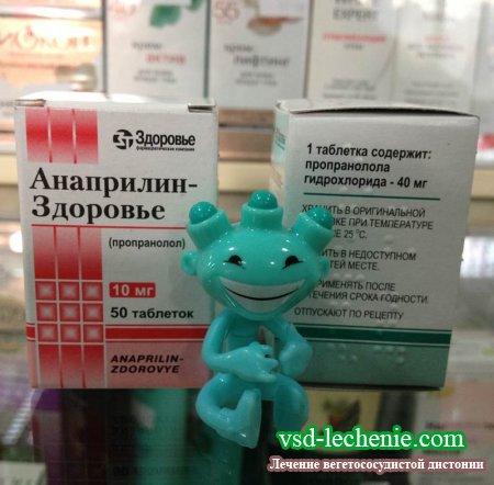 каким препаратом можно избавиться от паразитов
