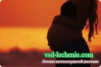 ВСД при беременности.